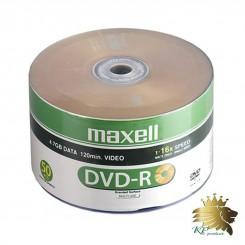 دی وی دی خام مکسل