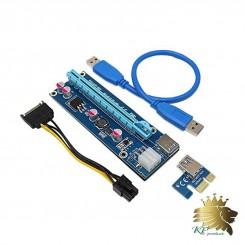 تبدیل رایزر PCIE x1 to x16 USB 3 Ver 007