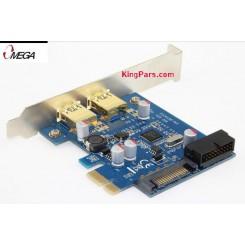 کارت PCI Express دو پورت USB 3 امگا با چیپ NEC ژاپن
