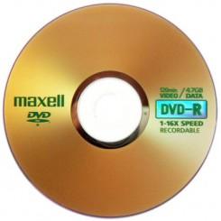 DVD مکسل MQ طلایی  50 عددی  با 3 عدد اشانتیون