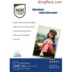 کاغذ 150 گرمی فتو گلاسه میر MIR 150 gr A4 High Glossy Inkjet Photo Paper