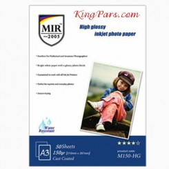 کاغذ 150 گرمی فتو گلاسه میر MIR 150 gr A3 High Glossy Inkjet Photo Paper