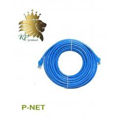 کابل شبکه پچ کورد Cat 6 ده متری پی نت