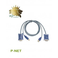 کابل KVM سوییچ  USB پی نت 1.5 متری