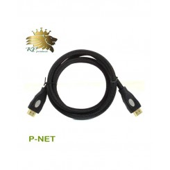 کابل HDMI 2K4K پی نت 1.5 متری پک مقوایی