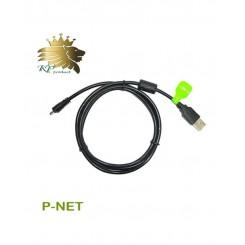 کابل USB به MiniUSB پی نت 1.5 متری