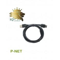 کابل افزایش طول USB پی نت 3 متری