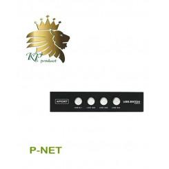 دیتا سوئیچ USB دستی 4 پورت P net
