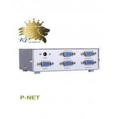 اسپیلیتر VGA چهار پورت P net